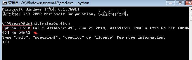 python版本查看命令是多少?