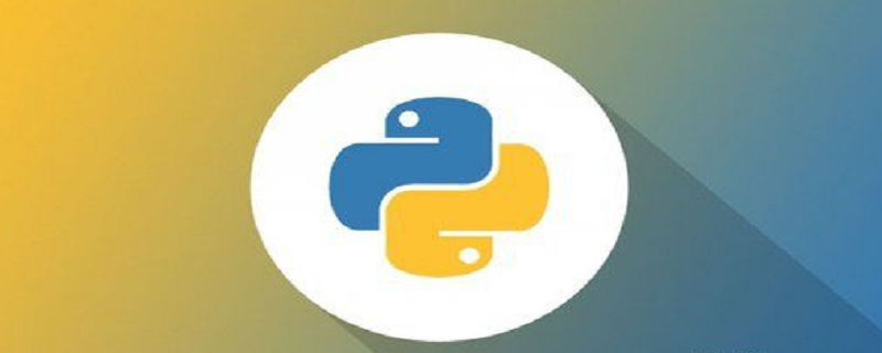 Python怎么实现模式匹配