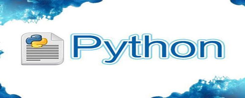 如何系统地自学 Python?
