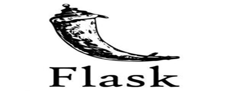 flask怎么实现公众号开发