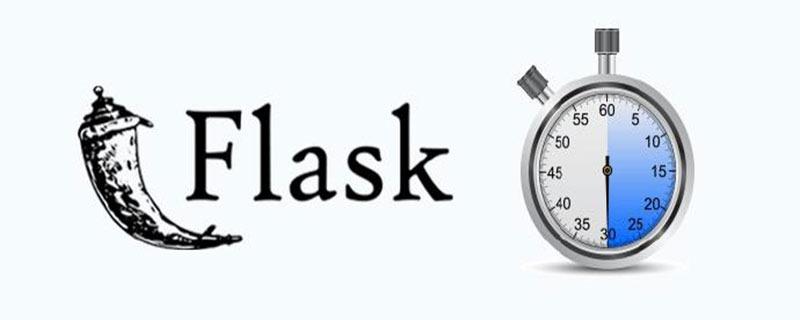 flask怎么导入静态文件