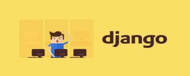 怎么配置django