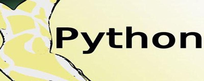 python if语句报错什么原因