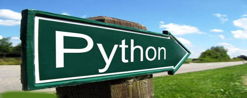 python中def是什么
