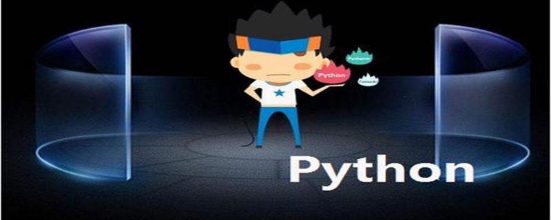 python里import是什么