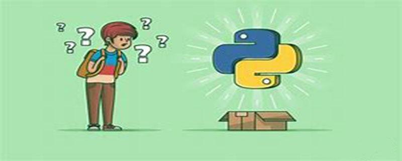 python中的self是什么