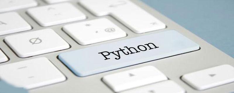 为什么用python的越来越多