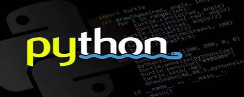 python以什么划分语句
