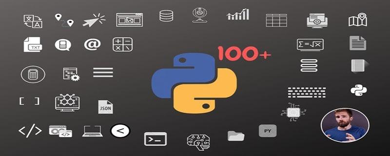 python怎么打印日志