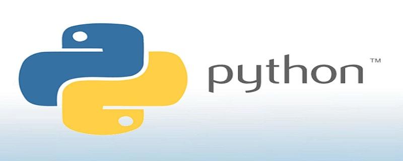 python如何设置路径