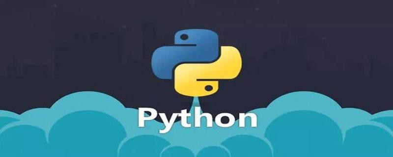 什么是python的构造函数