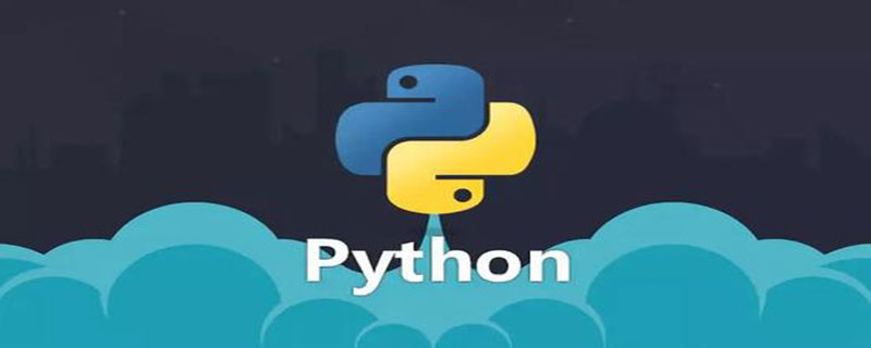 学python看什么书
