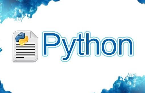 Python是什么意思?Python普及知识
