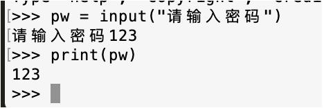 Python如何输出和输入