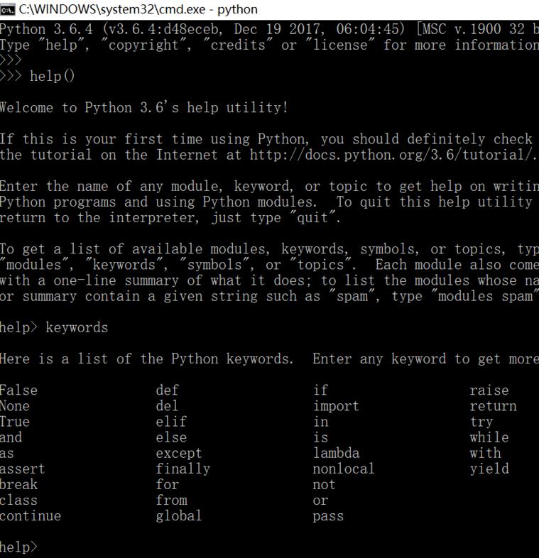 python如何退出help