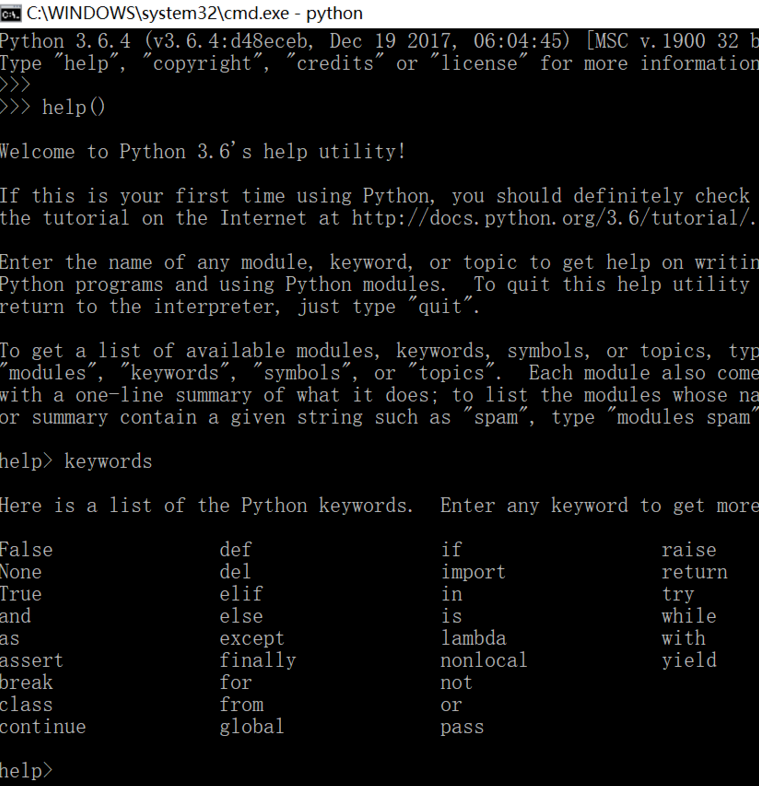python help如何退出