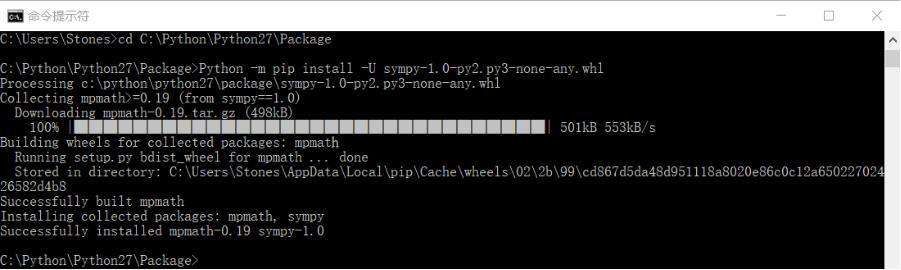 python怎么安装扩展包