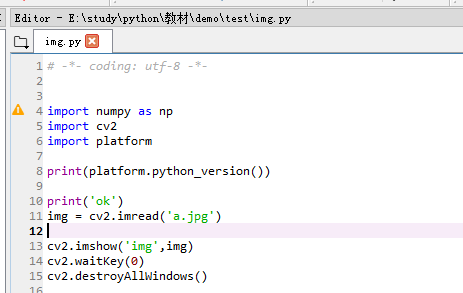 spyder如何更改python版本