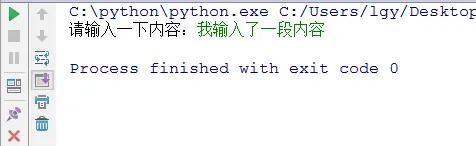 Python基础学习之Python初体验