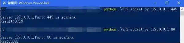 Python:实现端口扫描