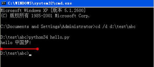 怎么启动python脚本文件