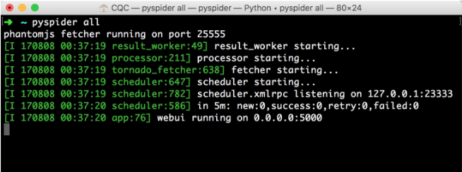 pyspider的基本使用