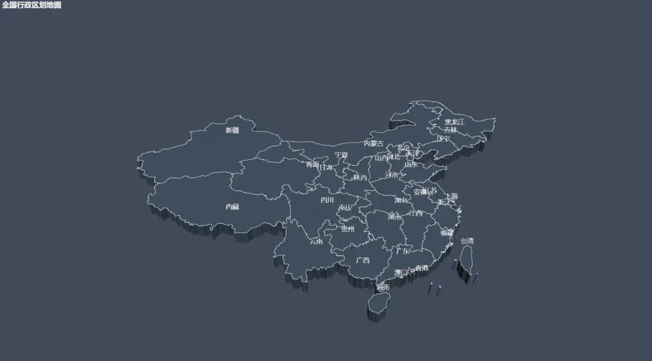 pyecharts绘制地图