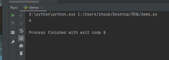 python随机数如何赋值给变量