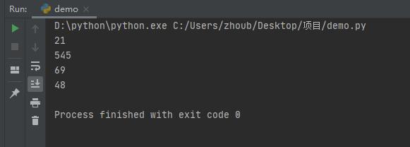 python如何去掉数字中的r和n并输出