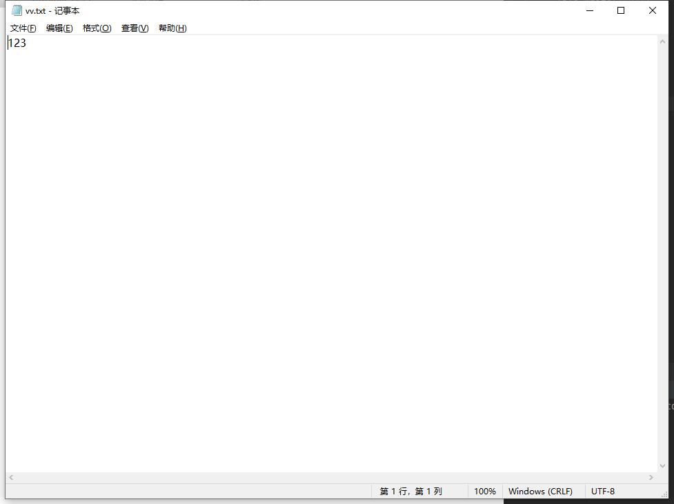 python如何打开带变量名的txt文件并写入数据