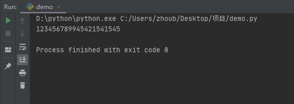 python文件操作需要导入模块吗
