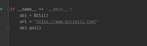 如何解决python报错找不到主函数的错误