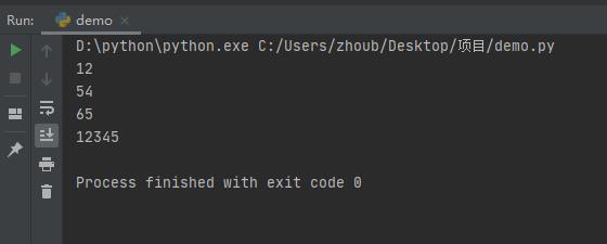 如何用python代码实现筛选