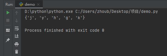 python如何提取不重复字符