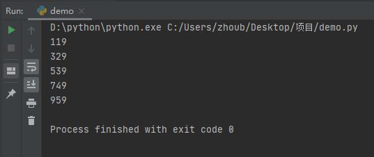 python如何求有多少阶梯