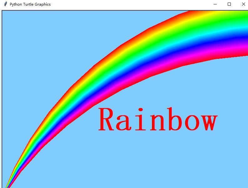 python海龟库如何画彩虹