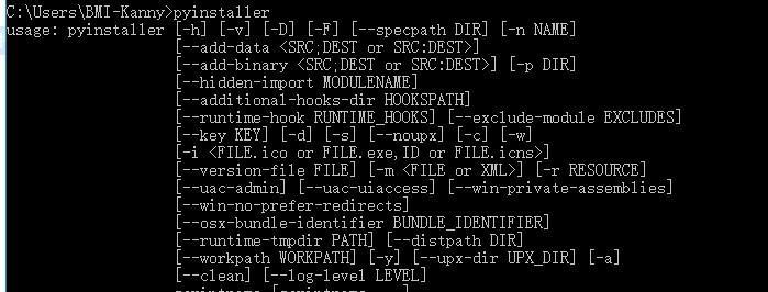 python怎么做出一个软件