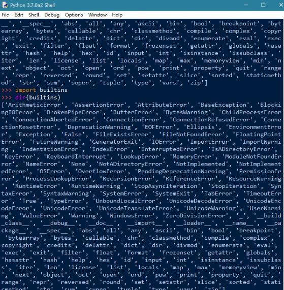 如何查看 Python 全部内置变量和内置函数?