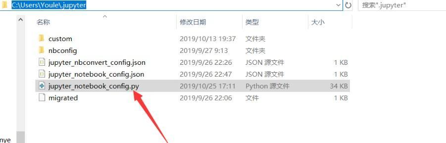 python如何批量读取txt文件