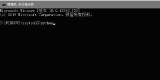 如何启动python3.7
