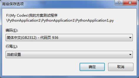 python怎么调用汉字字体
