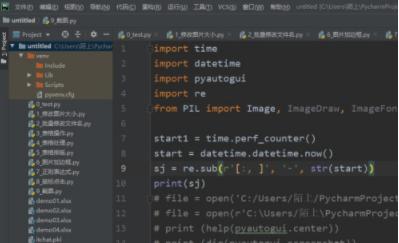 python怎么设置字体颜色