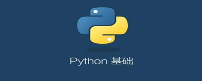 python处理写入数据教学教程