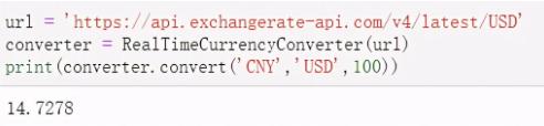 如何实现python汇率转换代码
