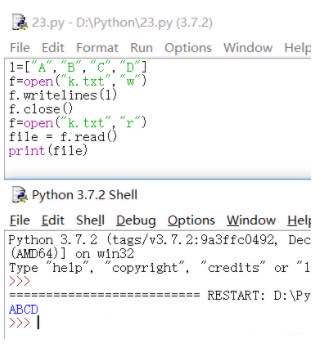 Python list列表读取文件的方法