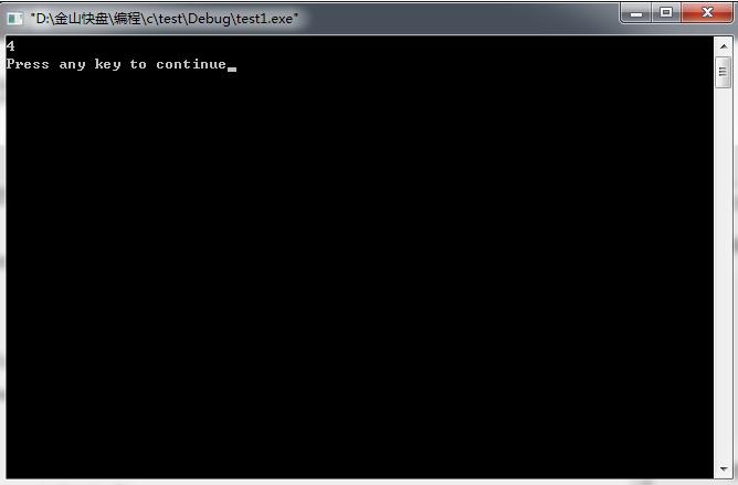 Python中int的取值范围