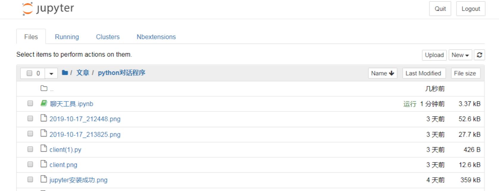 python界面开发工具哪个好?