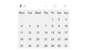 python tkinter怎么制作日历