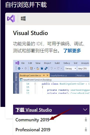 如何设置Python中文版本