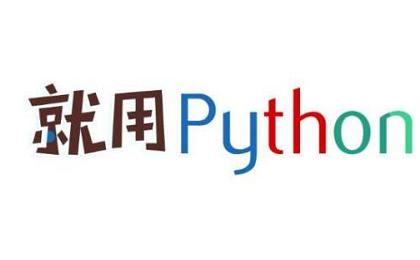 python3时间中datetime的转换方式